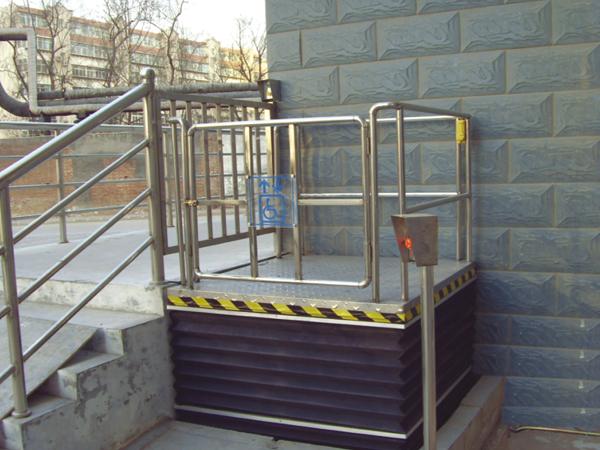 残疾人升降机